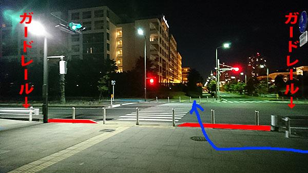 総合公園前横断歩道