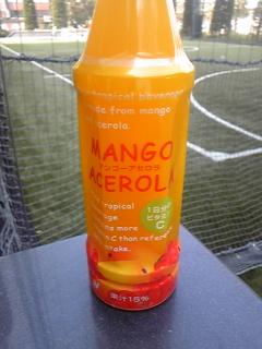 mangoacerola.jpg