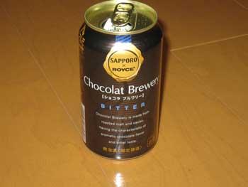chocolatebrewery.jpg