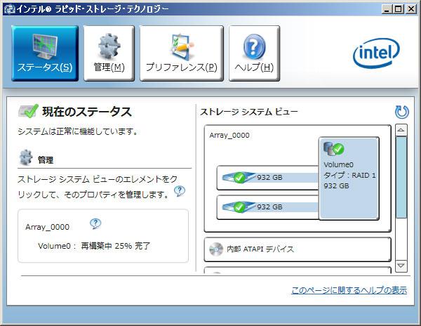 disk.jpg
